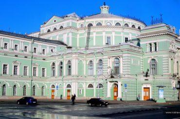 Мариинский театр: 235 лет и всю жизнь