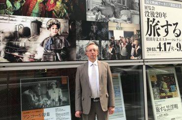 В Токио открылся Фестиваль советского и русского кино