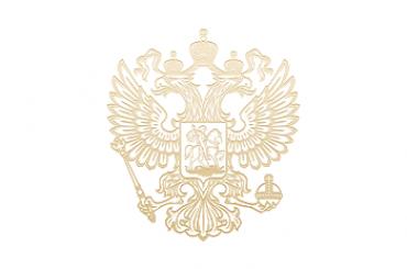О заседании Правительственной комиссии по делам соотечественников за рубежом