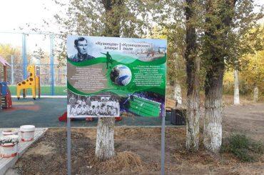 Открытие Кузнецовского поля