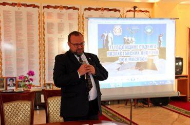 В Атырау прошли мероприятия, посвящённые 77 годовщине подвига казахстанских дивизий под Москвой