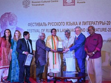 Фестиваль русского языка и литературы открылся в Тривандруме