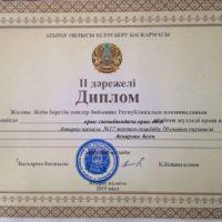Школьница из «Былины» стала победителем олимпиады Атырауской области по русскому языку