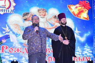 Соотечественники Атырау отметили праздник Рождества