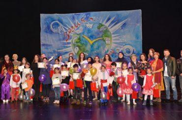 Международный творческий фестиваль «Время мечтать» для детей-билингвов проходит в Стамбуле