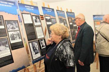 В Беэр-Шеве представили российскую выставку «Холокост: уничтожение, освобождение, спасение»