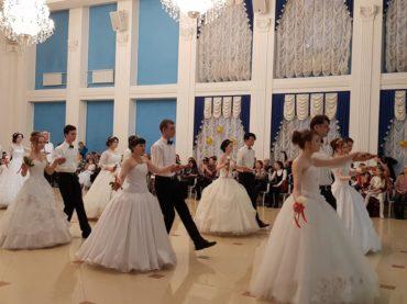 VII Сретенский бал православной молодёжи