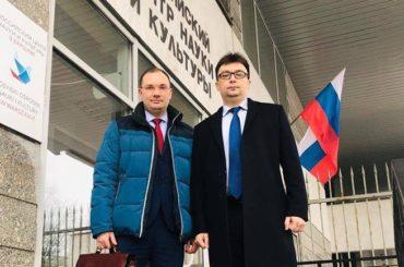 Уральский государственный экономический университет изучает польский рынок образовательных услуг
