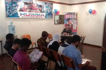 Танзанийских абитуриентов познакомили с возможностями получения высшего образования в России