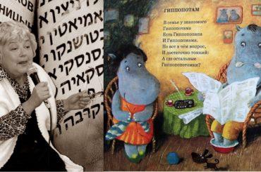 В эфире израильского радио прозвучали стихи Ренаты Мухи