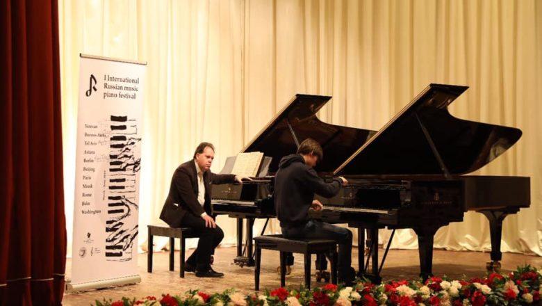 Известный российский музыкант Юрий Богданов провёл мастер-класс для молодых пианистов Казахстана