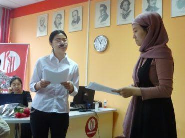К 210-летию Н. В. Гоголя: литературный вечер в Алматы