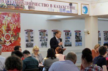 В Казахстане прошёл «Диктант Победы»