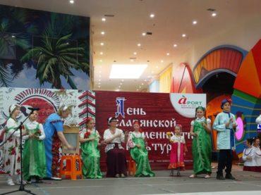 Дни славянской письменности и культуры в Алматы