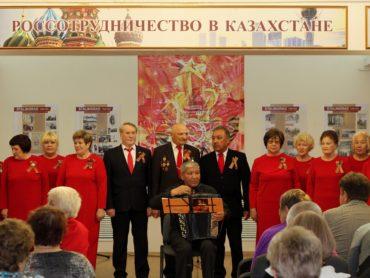 «Не стареют душой ветераны!». Концерт в РЦНК в Нур-Султане