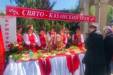 Фестиваль Пасхальной кухни в Алматы