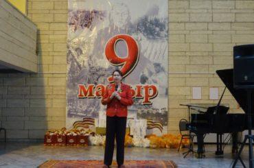 Концерт «Память в наших сердцах» в Алматы