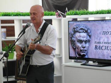 В Павлодаре состоялся вечер памяти выдающегося русского и казахстанского поэта Павла Васильева