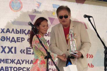 Международный фестиваль авторской песни «ЕЛОРДА — 2019»