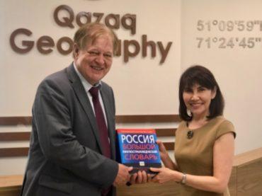 Представительство Россотруничества и «Qazaq Geography» будут содействовать развитию туризма