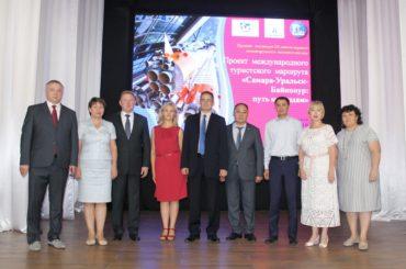 Региональные российские НКО налаживают контакты с Западным Казахстаном