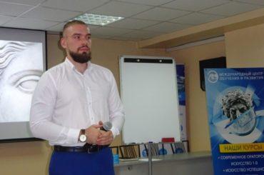 Тренинг по ораторскому искусству «Оратор в XXI веке» в Алматы