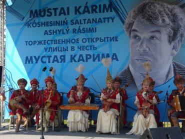 Улица в Алматы названа именем башкирского поэта Мустая Карима