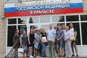 Школьники из Западного Казахстана примут участие в проекте «Здравствуй, Россия!»