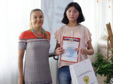 В Нур-Султане подведены итоги международного литературного конкурса «Звезда Джалиля»