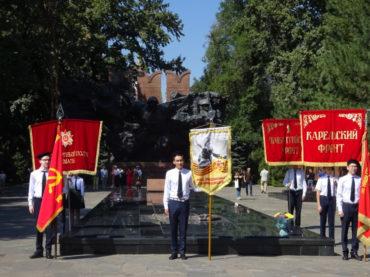 Мемориальная церемония в Алматы