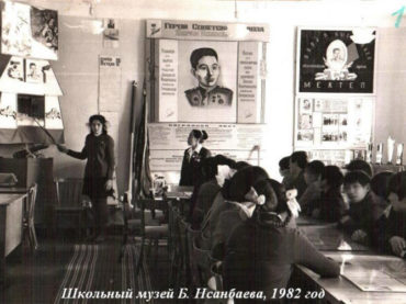 Место гибели героя советского союза Бурана Нсанбаева обнаружено в России