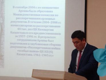 Научно-методическая конференция в Алматы