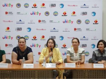 Пресс-конференция фестиваля UNITY состоялась в Алматы