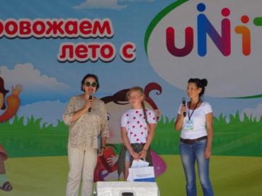 Семейный фестиваль в Алматы