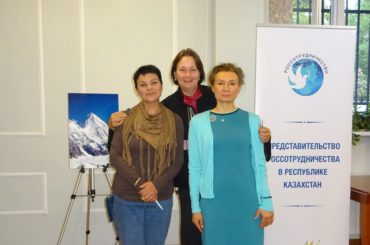 В Алматы состоялась презентация книги «Алматинские легенды» Галины Муленковой
