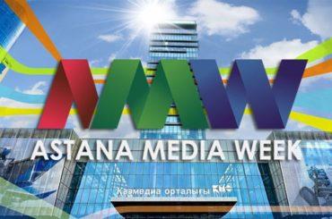 В Нур-Султане открылась медианеделя «Astana Media Week»