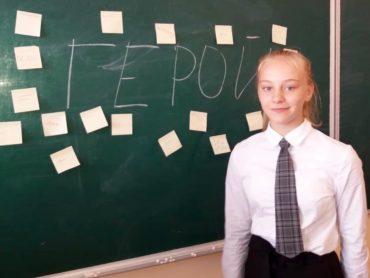 Кого школьники из Петропавловска считают своими героями?