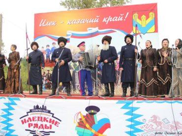 Фестиваль казачьей культуры в Оренбуржье собрал друзей из российского и казахстанского приграничья