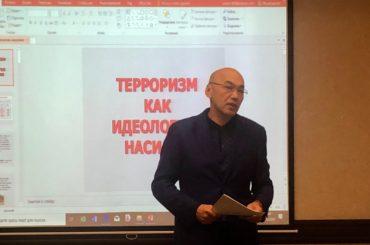 В Алматы состоялся круглый стол на тему «Профилактика терроризма и экстремизма среди молодежи»