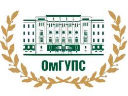 Летняя школа русского языка Омского государственного университета путей сообщения