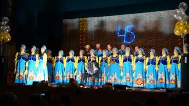 В Восточно-Казахстанской области отметили 45-летие народного хора русской песни