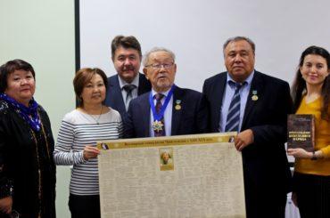Географы и картографы Казахстана приняли участие в вебинаре Президентской библиотеки