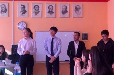 Творческая встреча, посвященная Владимиру Маяковскому в Алматы