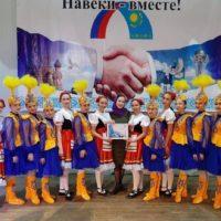 АРЦ «Славяне», фестиваль «Навеки вместе», фото