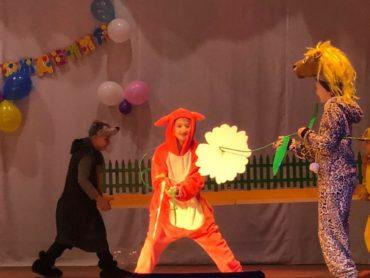 Спектакль по сказке Давида Самойлова «У Слонёнка день рождения»