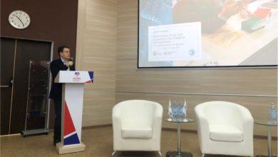 Цифровой семинар в Алматы