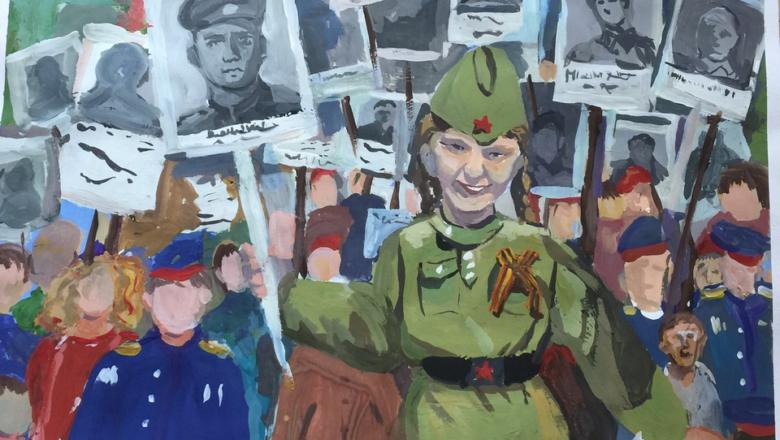 Конкурс детского рисунка «Моя семья – Бессмертный полк»
