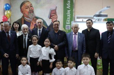 В Усть-Каменогорске состоялось открытие юбилейного года 175-летия Абая Кунанбаева