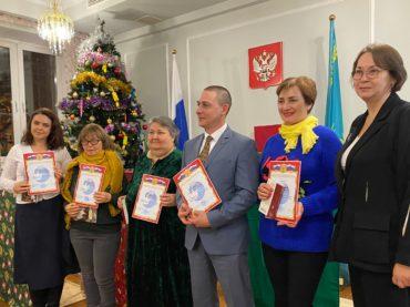 Традиционная встреча соотечественников в Алматы
