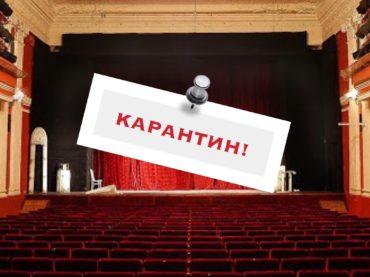 Проект «Казахстанские театры — школам» стартует в День театра
